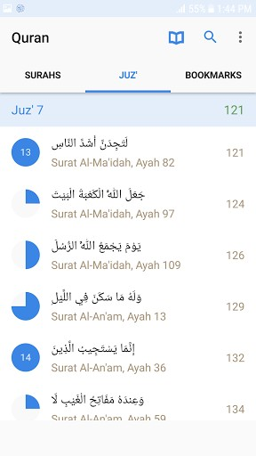 The Holy Quran with Tafsir APK Download for Android