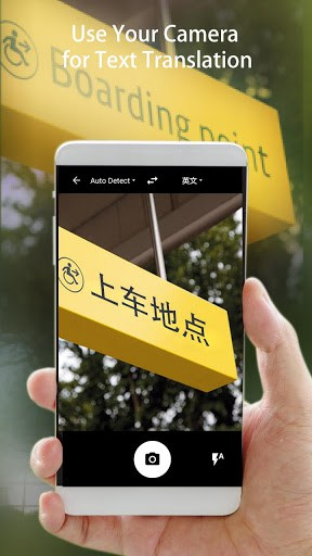 Translator Foto & Text Scanner APK Download for Android