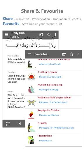 Dua & Azkar Free   APK Download For Android (latest version)