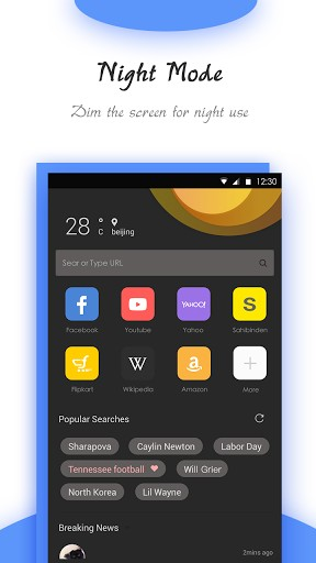 Goldeness Browser app for android | APK Download for Android