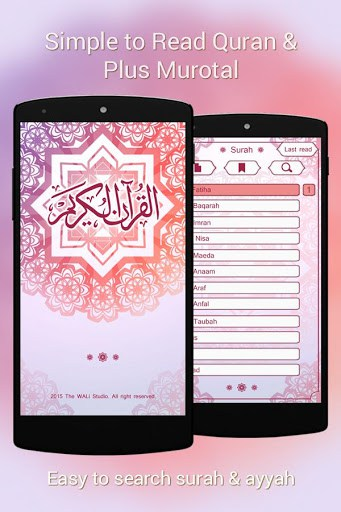 Al Quran and Translation | APK Download for Android