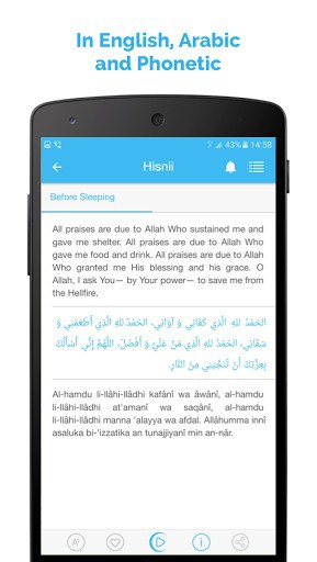 Hisnii: Dua & daily Reminders   APK Download for Android