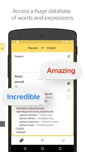 Yandex Translate For Free   APK Download for Android