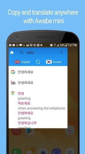 Download Translate All Languages for free   APK Download for