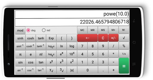 Gate Virtual Calculator app for android | APK Download for