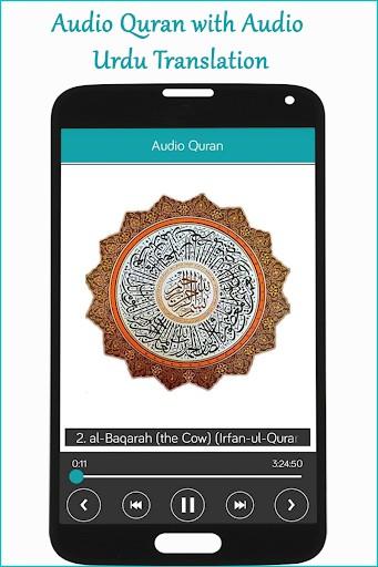 Quran in Urdu Translation MP3 APK Download for Android