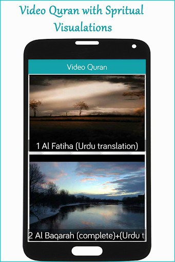 Quran in Urdu Translation MP3 APK Download for Android