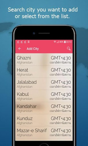 World Time Clock Application | APK Download for Android
