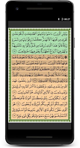 Download Al-Muhaffiz app for android | APK Download for Android
