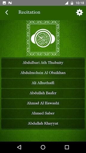 Quran Recitation App