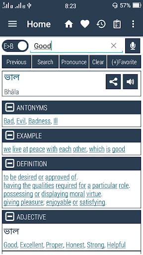 English Bangla Dictionary | APK Download for Android