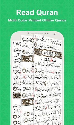 Hafizi Quran 15 Lines Per Page | APK Download for Android
