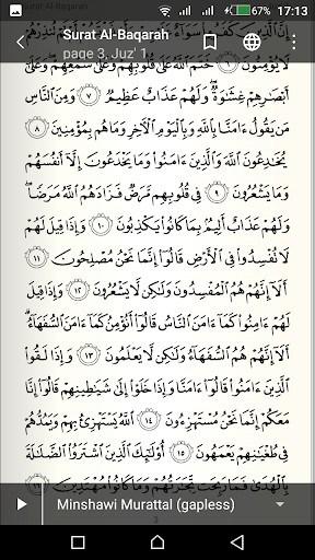 Download Quran offline | APK Download for Android