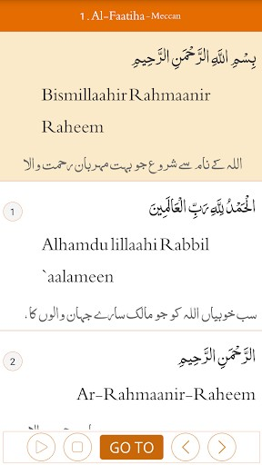 Quran with Urdu Translation | APK Download for Android