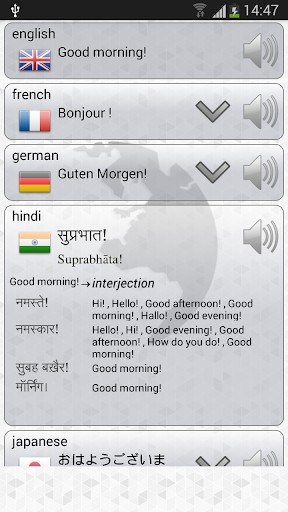 Q Multi Language Translator Apk Download For Android