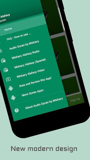 al quran mp3 mishary alafasy download