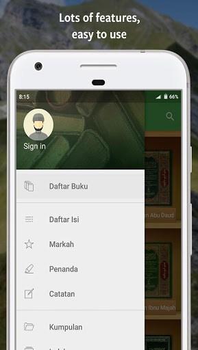 Ensiklopedi Hadits Kitab 9 Imam Apk Download For Android
