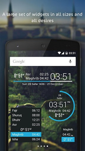 Athanotify - Prayer Times   APK Download for Android