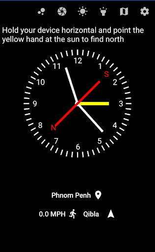 Compass Free | APK Download For Android (latest version)