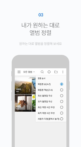 FOTO Gallery Application | APK Download for Android