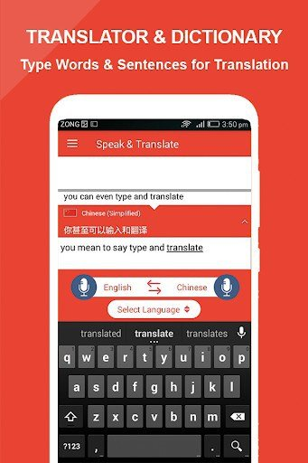 Speak and Translate   Free APK Download for Android