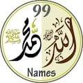 99 Names Allah & Muhammad (PBUH)