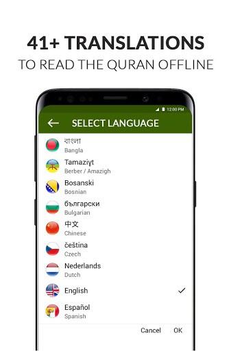 Muslim+ | Prayer Times, Quran, Qibla | APK Download for Android