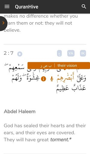 QuranHive | Quran reading | APK Download for Android