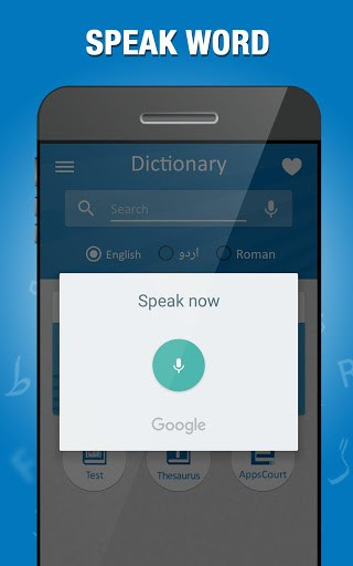 English to Urdu Dictionary | APK Download For Android