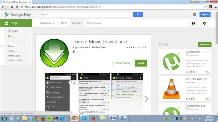 uTorrent的