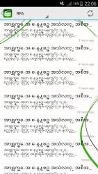 Android Apps Apk Burmese Radio 3.3 Screenshot 2