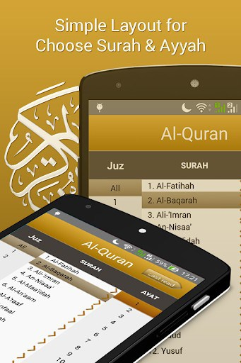 Quran Android Offline Free | APK Download for Android