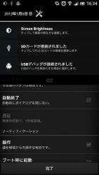 Apk Apps Screen Brightness 3.1.0 Screenshot 6