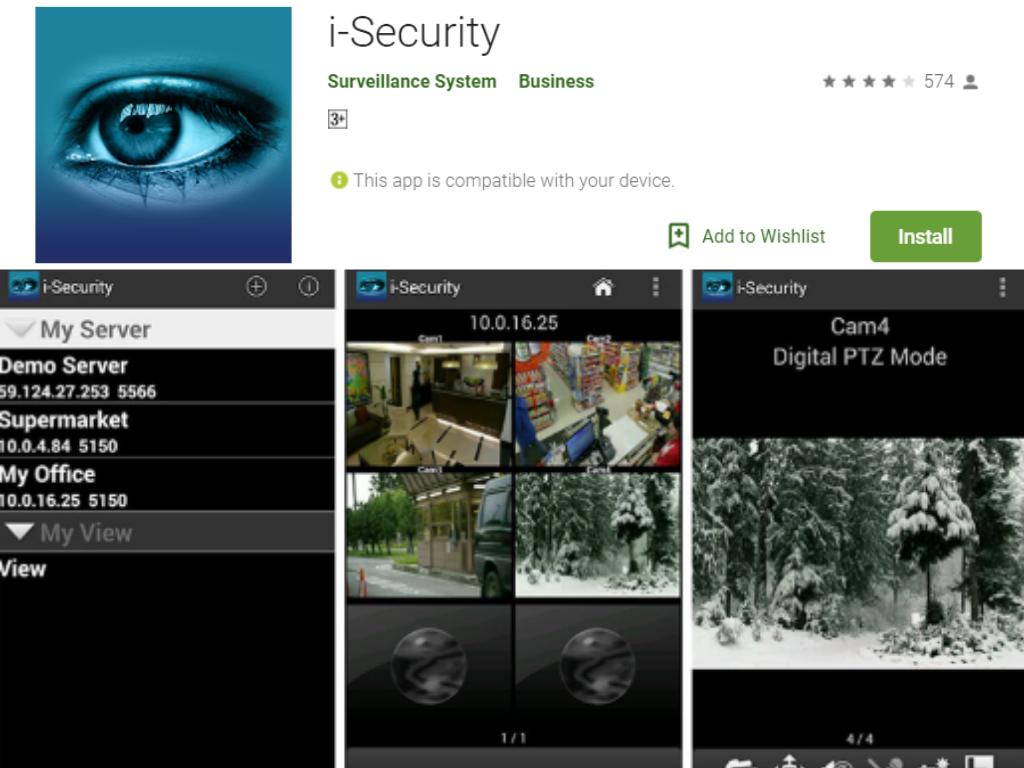 i-လုံခြုံရေးကင်မရာ app ကို