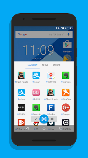 Ice Box - Apps freezer [Root] | APK Download for Android