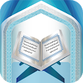 Quran in Hand APK