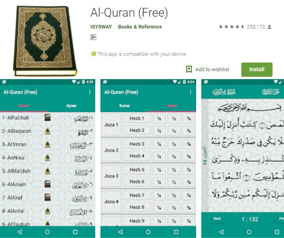 အယ်လ်ကျမ်းတော်မြတ်ကုရ်အာန်အင်္ဂလိပ်ဘာသာ Apps ကပ