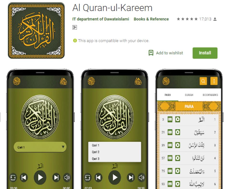 Al Quran ul-Kareem – Holy Quran