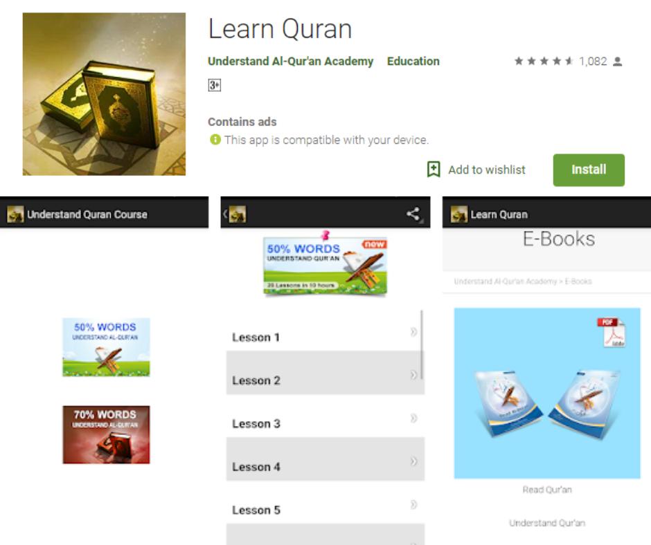 Quran- ကျမ်းတော်မြတ်ကုရ်အာန်အင်္ဂလိပ်ဘာသာ App ကိုလေ့လာပါ