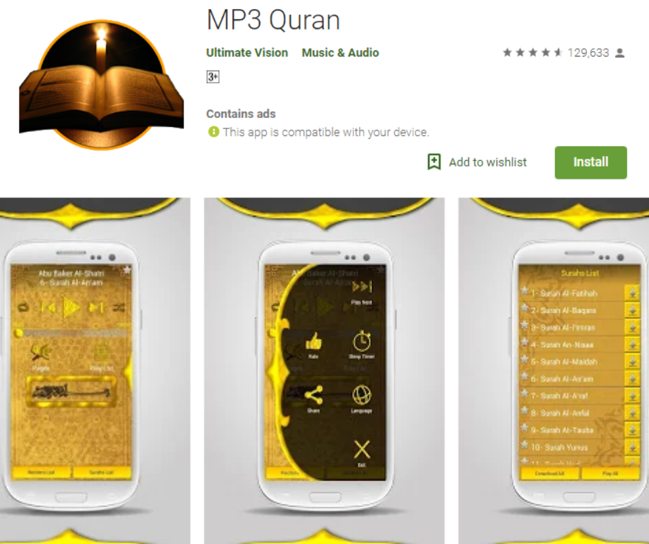 MP3 ကုရ်အာန် App ကို