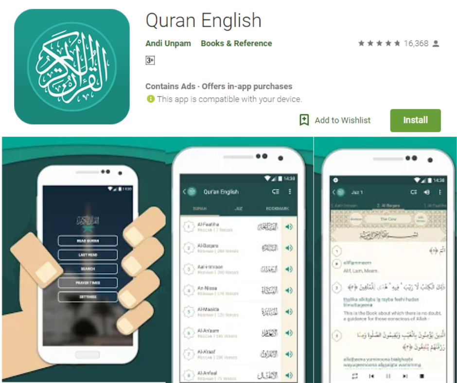 ကျမ်းတော်မြတ်ကုရ်အာန်အင်္ဂလိပ်ဘာသာ App ကို