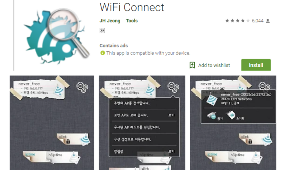 WiFi Connect Wi-Fi Signal Boosters App