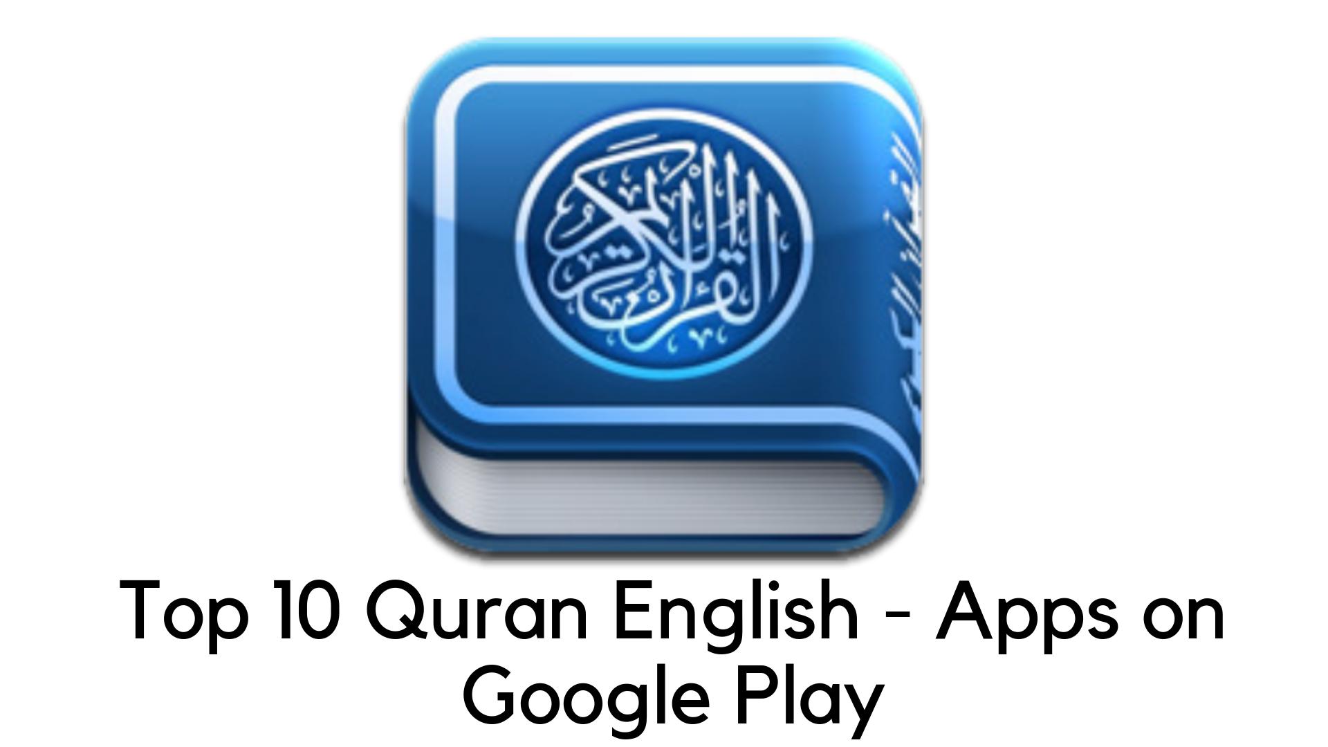 ကျမ်းတော်မြတ်ကုရ်အာန်အင်္ဂလိပ်ဘာသာ Apps ကပ