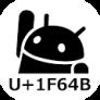 Unicodeパッド