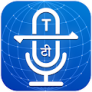 Voice Translator & Learn Languages - Language App