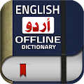 Engels Urdu Dictionary Offline Plus Translator