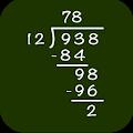 الرياضيات: القسمة الطويلة