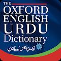 옥스포드 영어 우르두어 사전