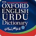 Dizionario Oxford Inglese Urdu