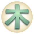 دانلود برنامه یادگیری و خواندن زبان ژاپنی X2